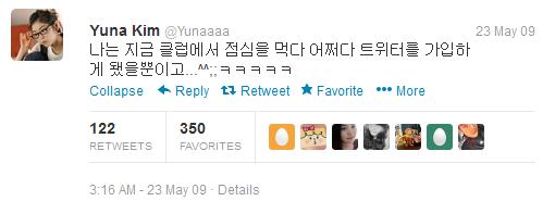 김연아 선수의 트위터 첫 글