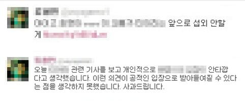 특정 연예인 이슈에 특정 방송사 관계자가 개입한 사례