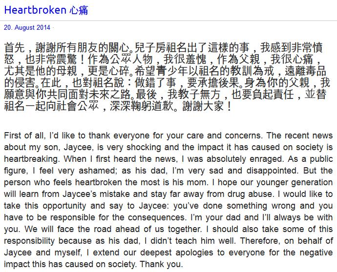 성룡 홈페이지 (http://jackiechan.com/blog/)